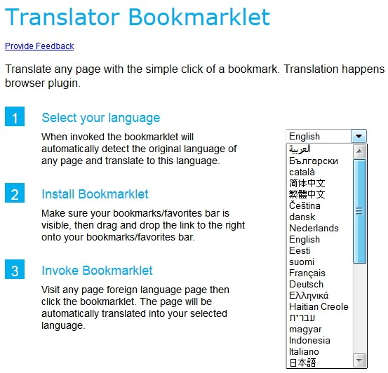 ms-translator